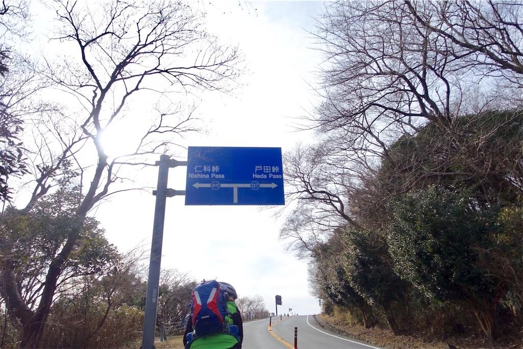 f:id:road_mushi:20170130184121j:image