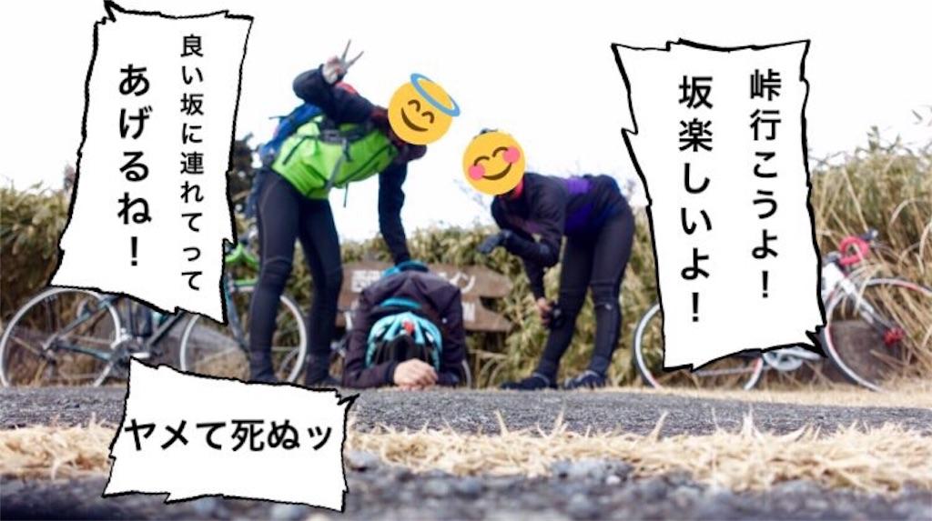 f:id:road_mushi:20170130222051j:image