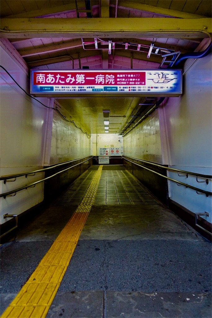 f:id:road_mushi:20170210190258j:image