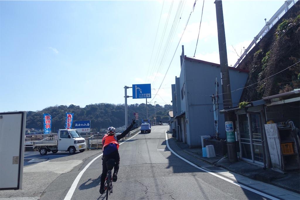 f:id:road_mushi:20170302182746j:image