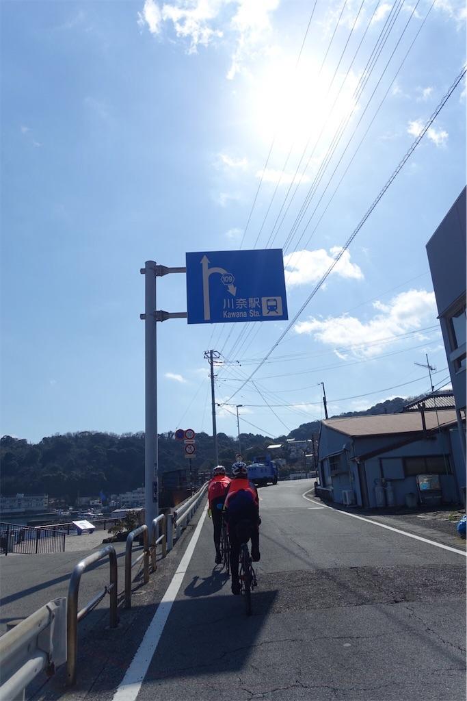 f:id:road_mushi:20170302182836j:image