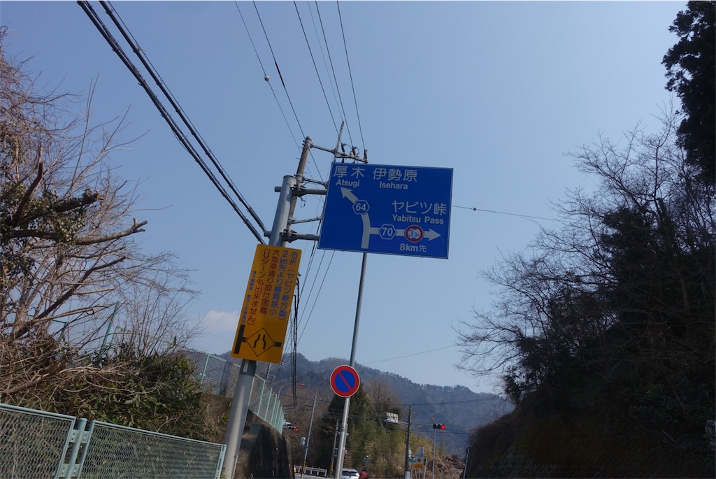 f:id:road_mushi:20170320102606j:image