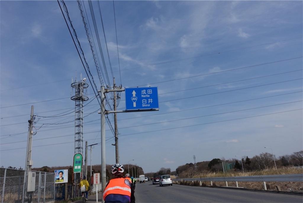 f:id:road_mushi:20170331125228j:image