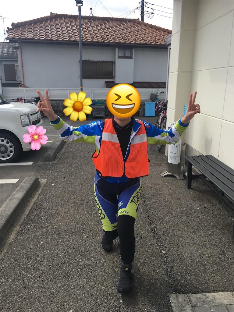f:id:road_mushi:20170405202829j:image