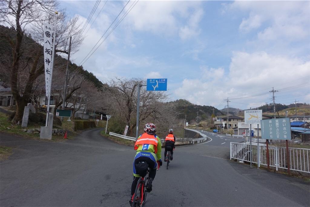 f:id:road_mushi:20170405224344j:image