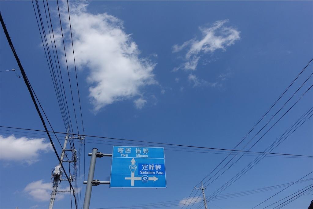 f:id:road_mushi:20170406193852j:image