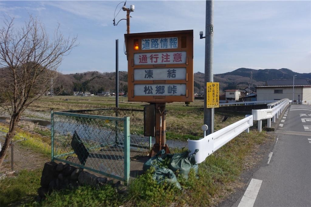 f:id:road_mushi:20170407092819j:image