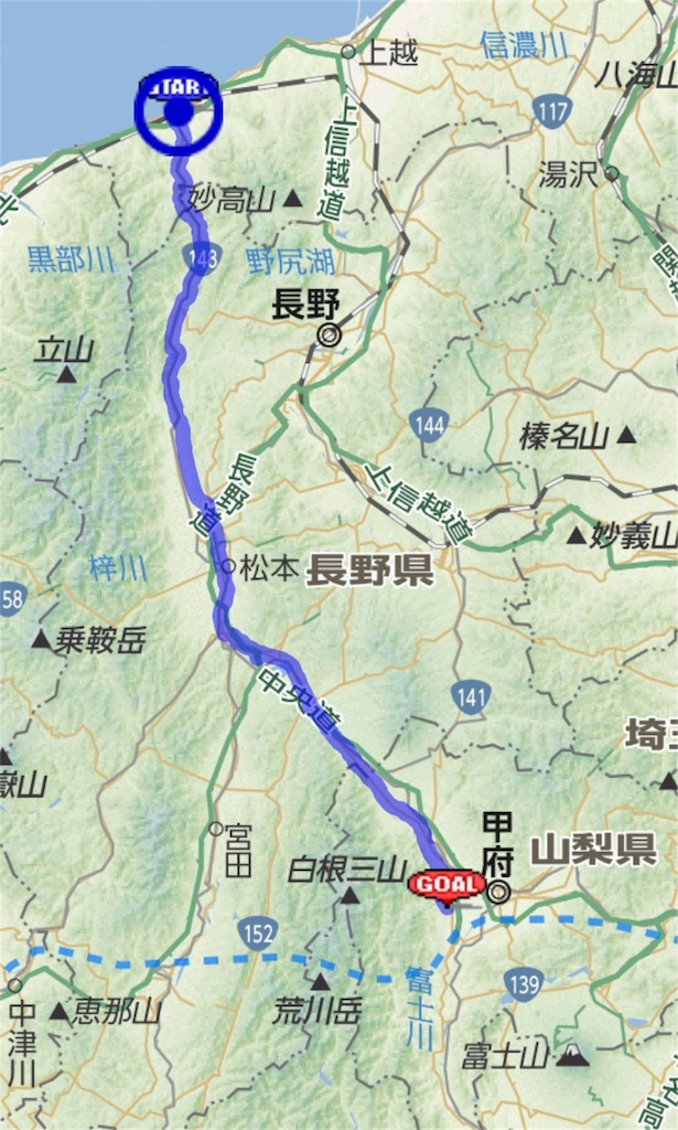 f:id:road_mushi:20170412203821j:image