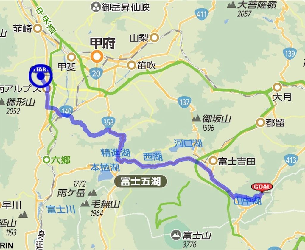 f:id:road_mushi:20170412204220j:image