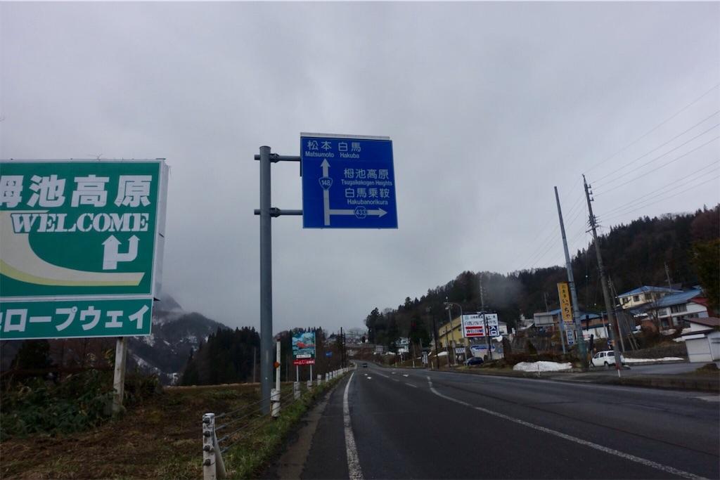 f:id:road_mushi:20170417224016j:image