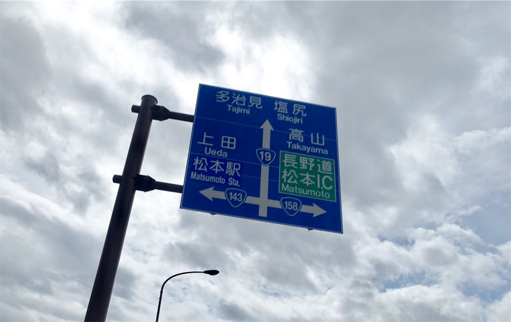 f:id:road_mushi:20170418193037j:image