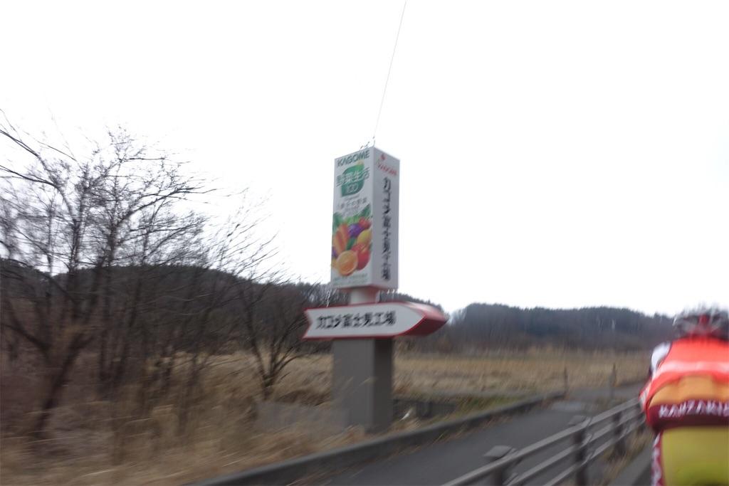 f:id:road_mushi:20170419203453j:image
