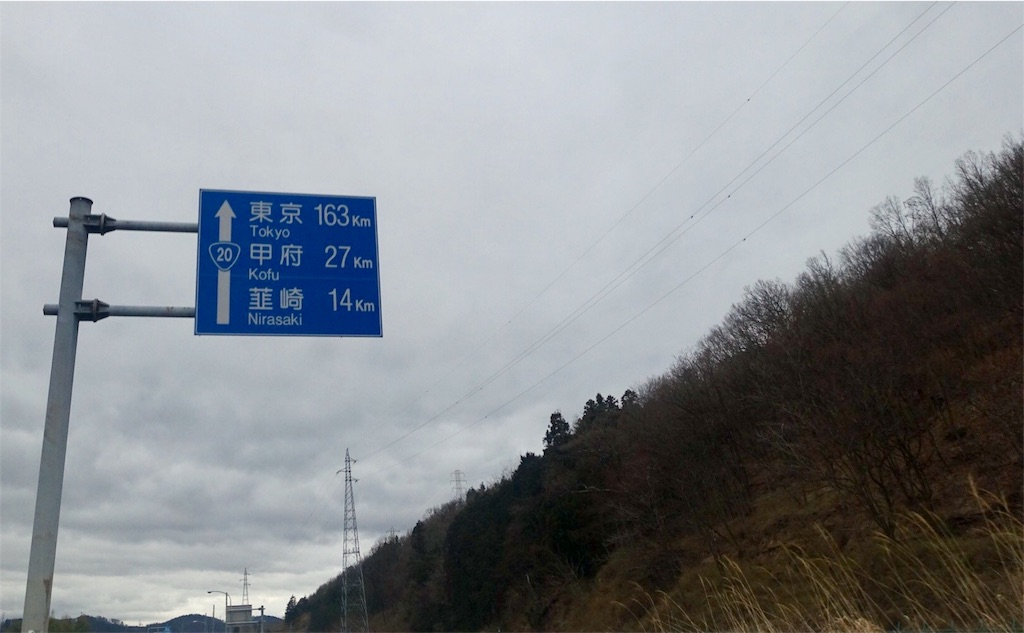 f:id:road_mushi:20170419204030j:image