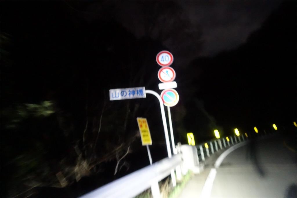 f:id:road_mushi:20170419220052j:image