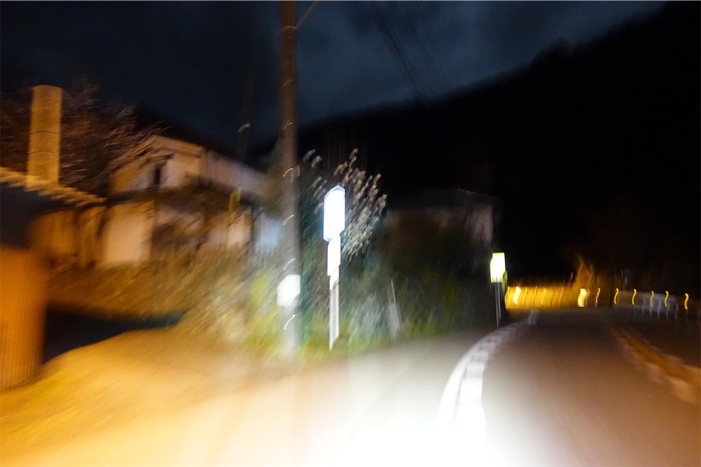 f:id:road_mushi:20170420091020j:image