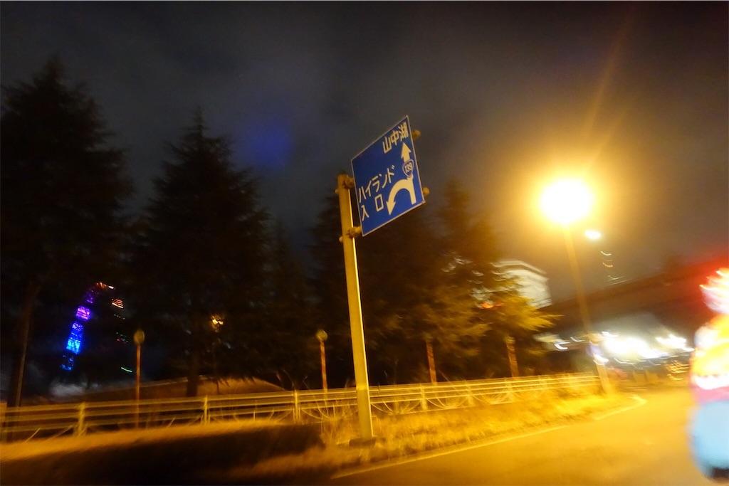 f:id:road_mushi:20170420193313j:image