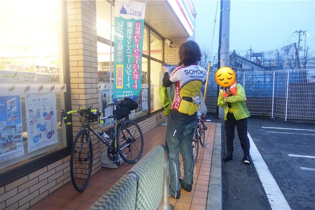 f:id:road_mushi:20170421090038j:image