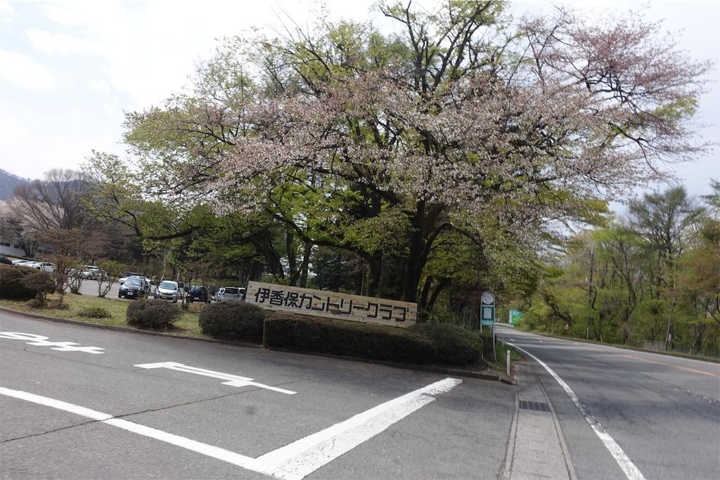 f:id:road_mushi:20170504060158j:image