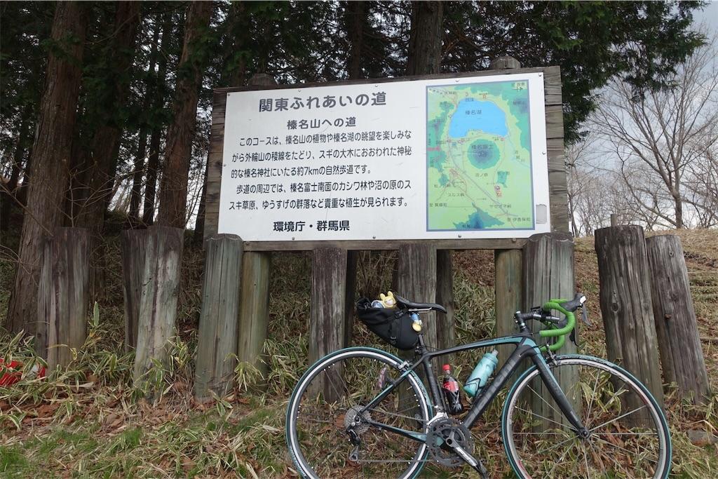 f:id:road_mushi:20170508093304j:image