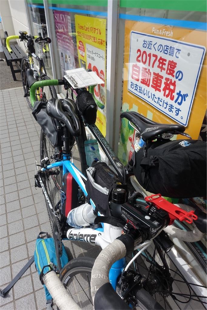 f:id:road_mushi:20170512090148j:image
