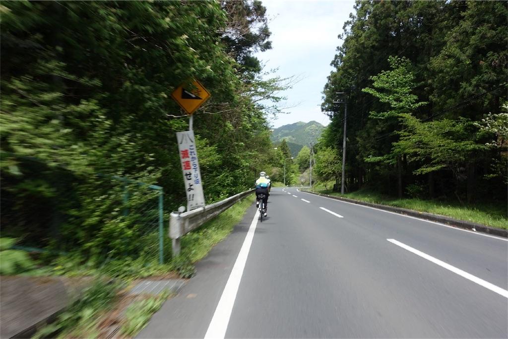 f:id:road_mushi:20170513201019j:image