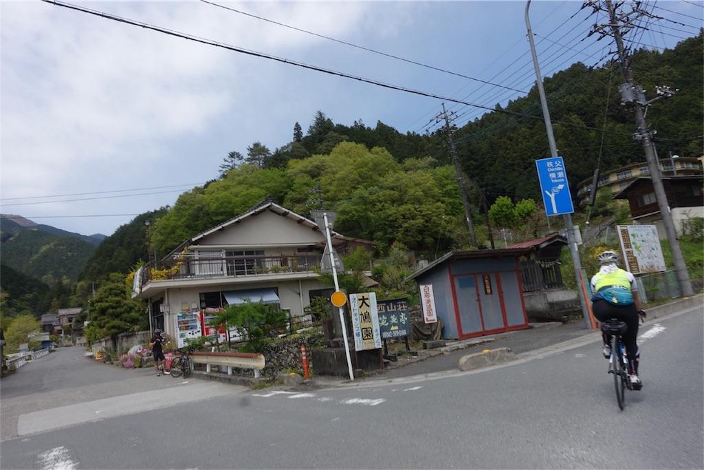 f:id:road_mushi:20170513201345j:image