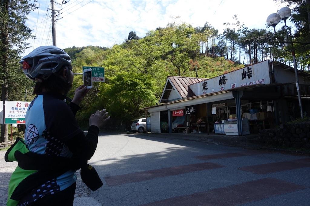 f:id:road_mushi:20170516194035j:image