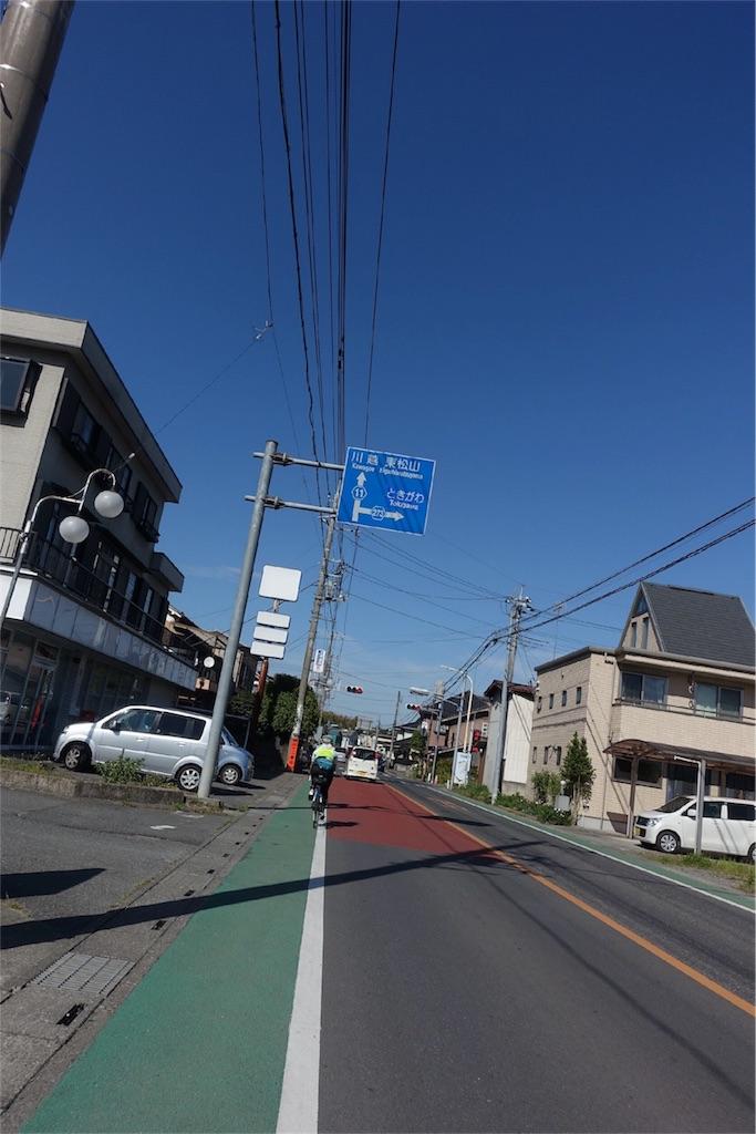 f:id:road_mushi:20170516225137j:image