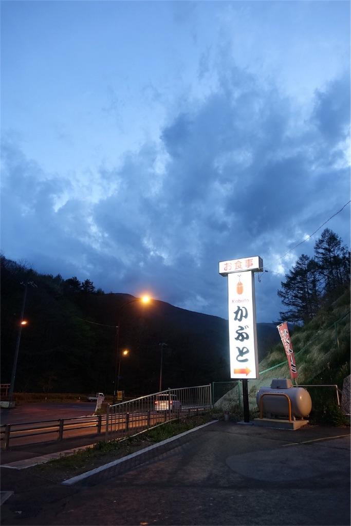f:id:road_mushi:20170520095916j:image