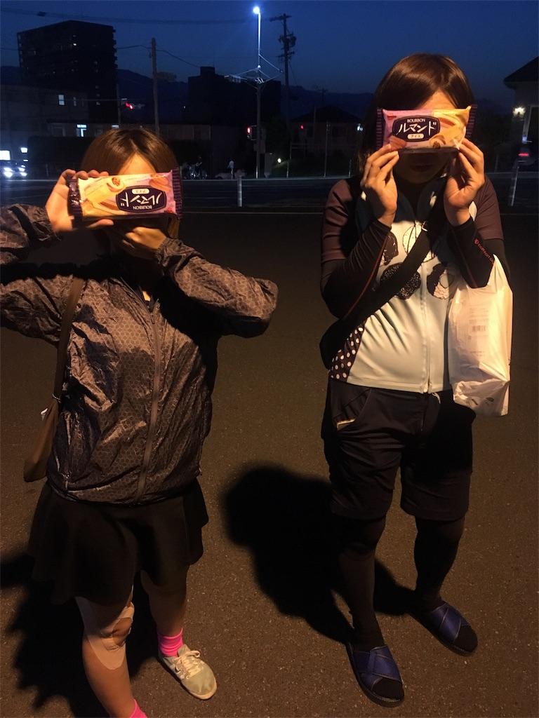 f:id:road_mushi:20170529233806j:image