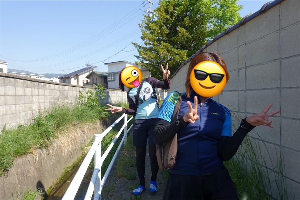 f:id:road_mushi:20170529234348j:image