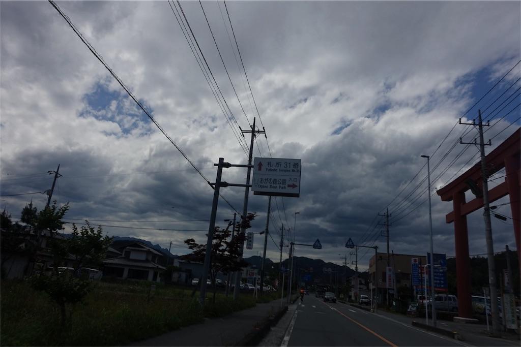 f:id:road_mushi:20170610192907j:image