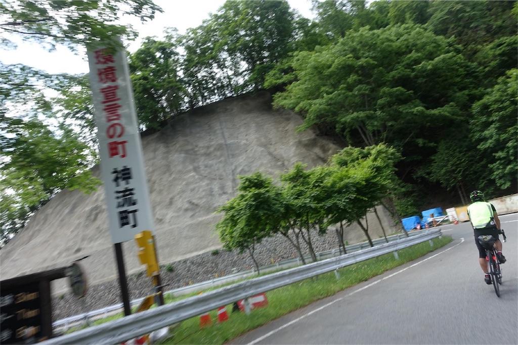 f:id:road_mushi:20170611124252j:image