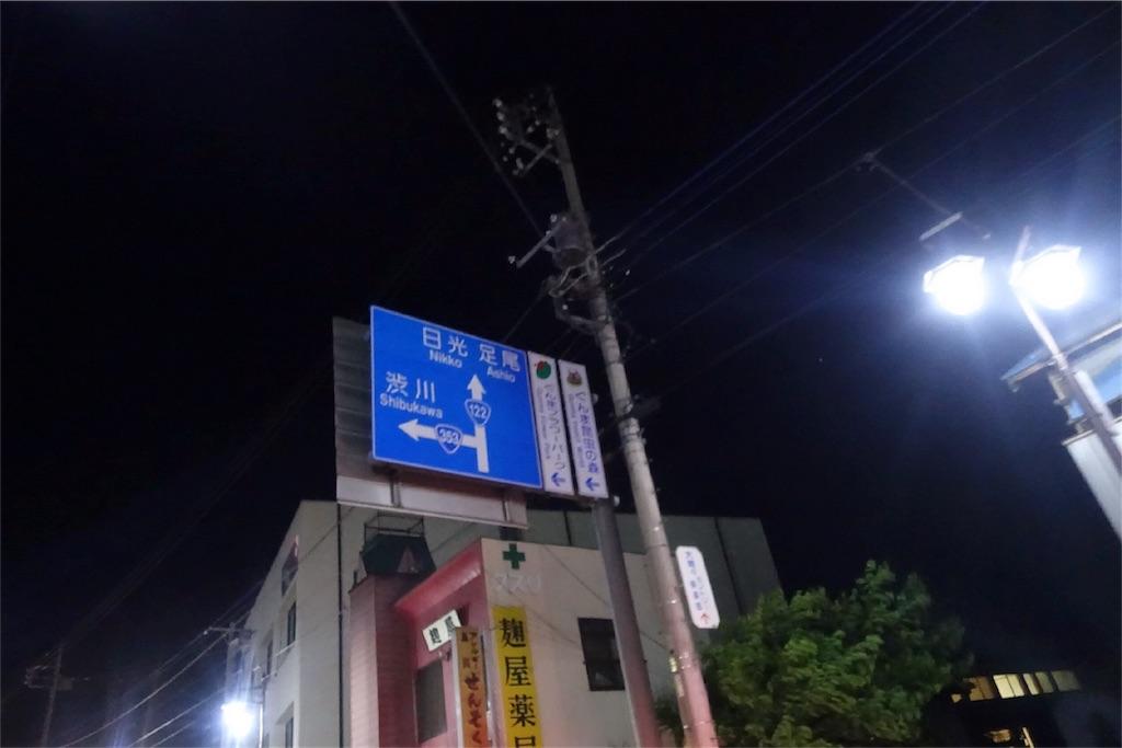 f:id:road_mushi:20170611164445j:image
