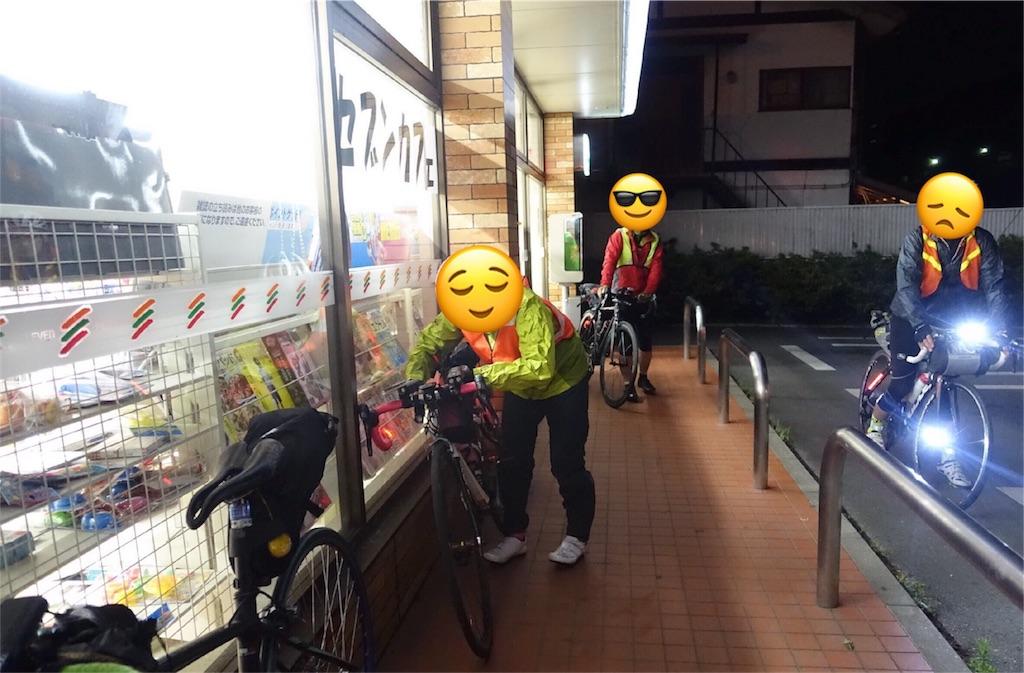 f:id:road_mushi:20170611201627j:image