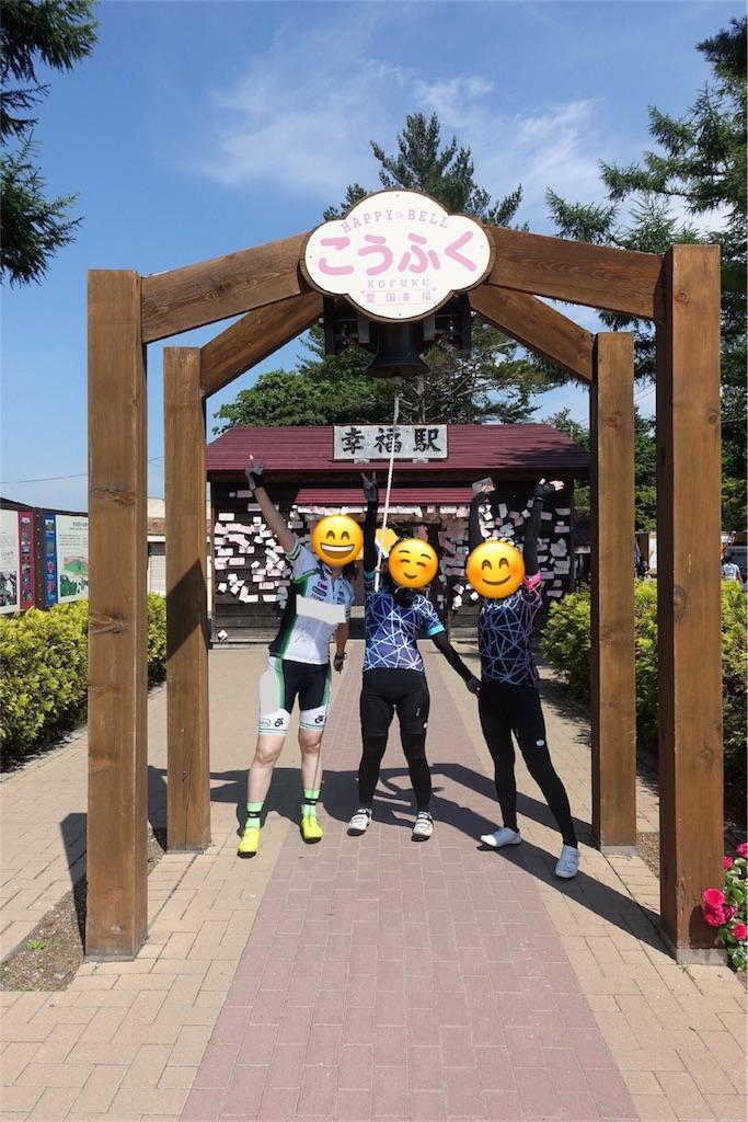 f:id:road_mushi:20170726195246j:image