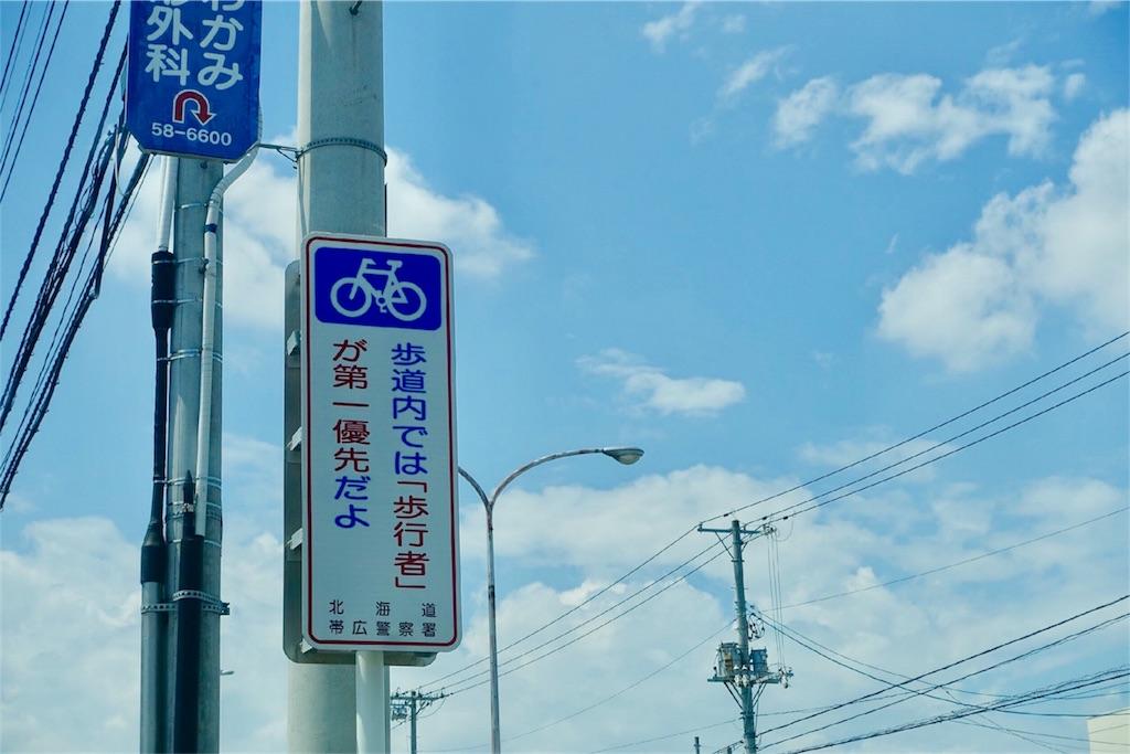f:id:road_mushi:20170731162109j:image