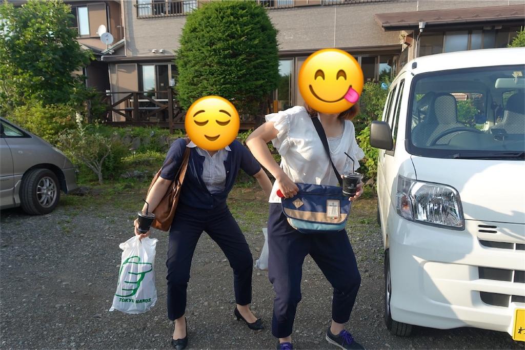 f:id:road_mushi:20170805091640j:image