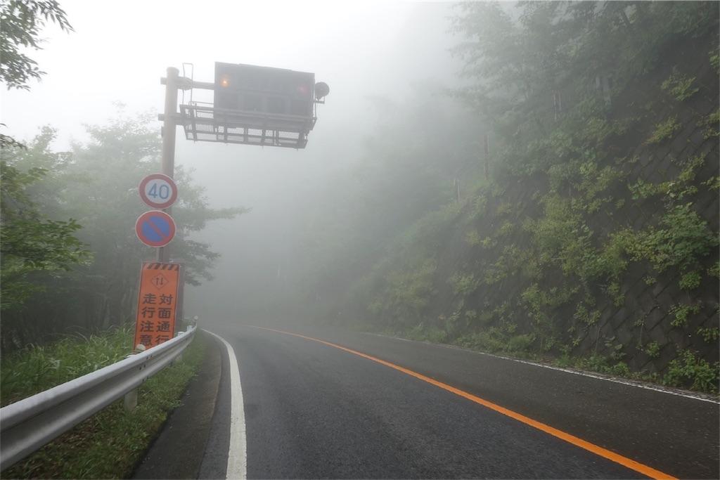 f:id:road_mushi:20170819050222j:image