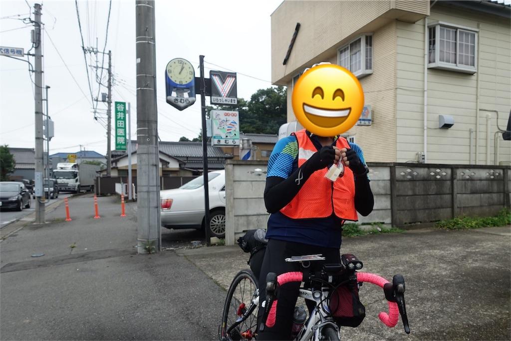 f:id:road_mushi:20170821221151j:image