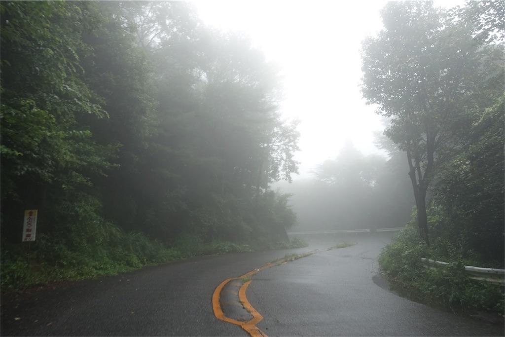 f:id:road_mushi:20170823183958j:image