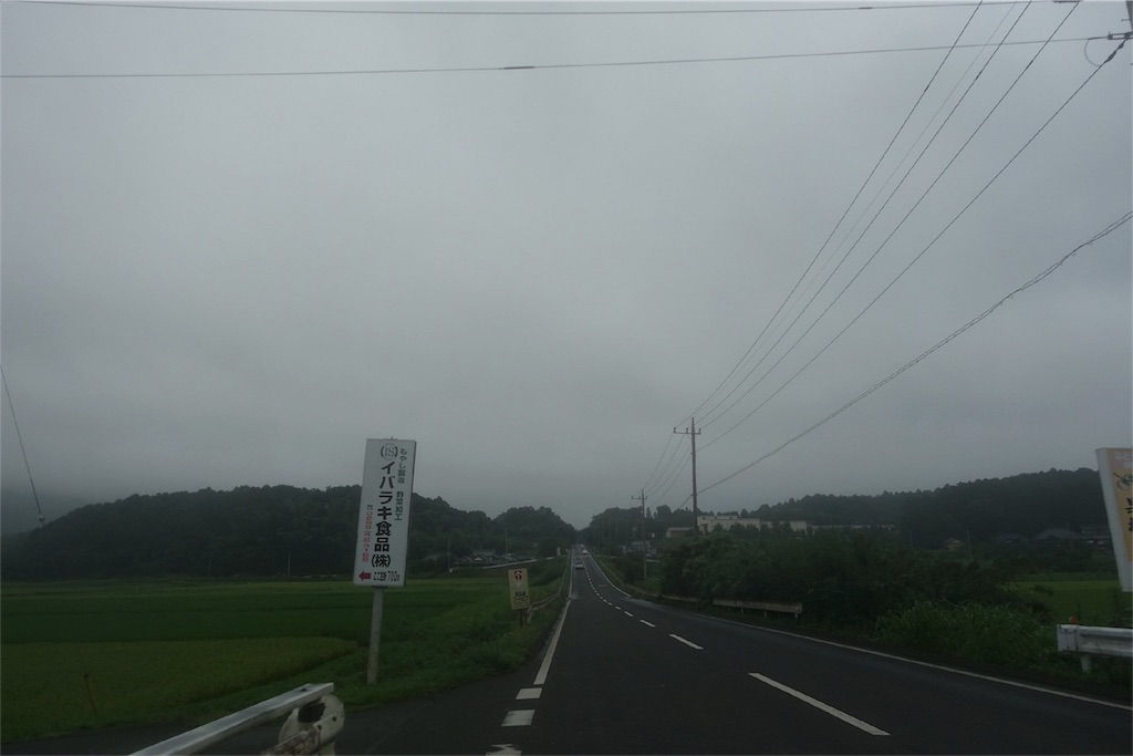 f:id:road_mushi:20170825214251j:image