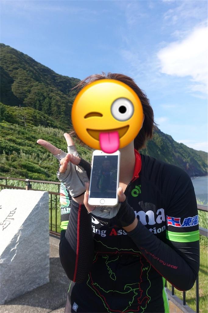 f:id:road_mushi:20170830184003j:image