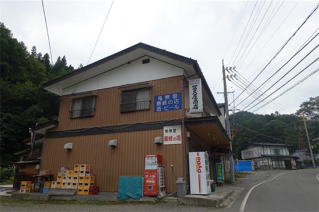 f:id:road_mushi:20170904185118j:image