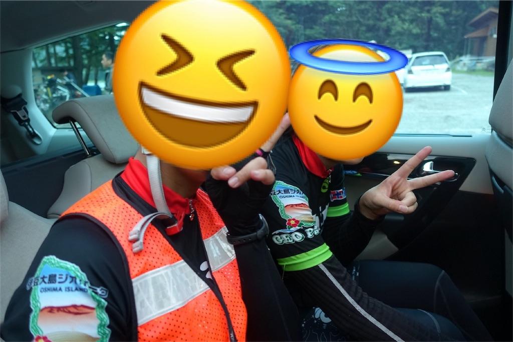 f:id:road_mushi:20170904214935j:image