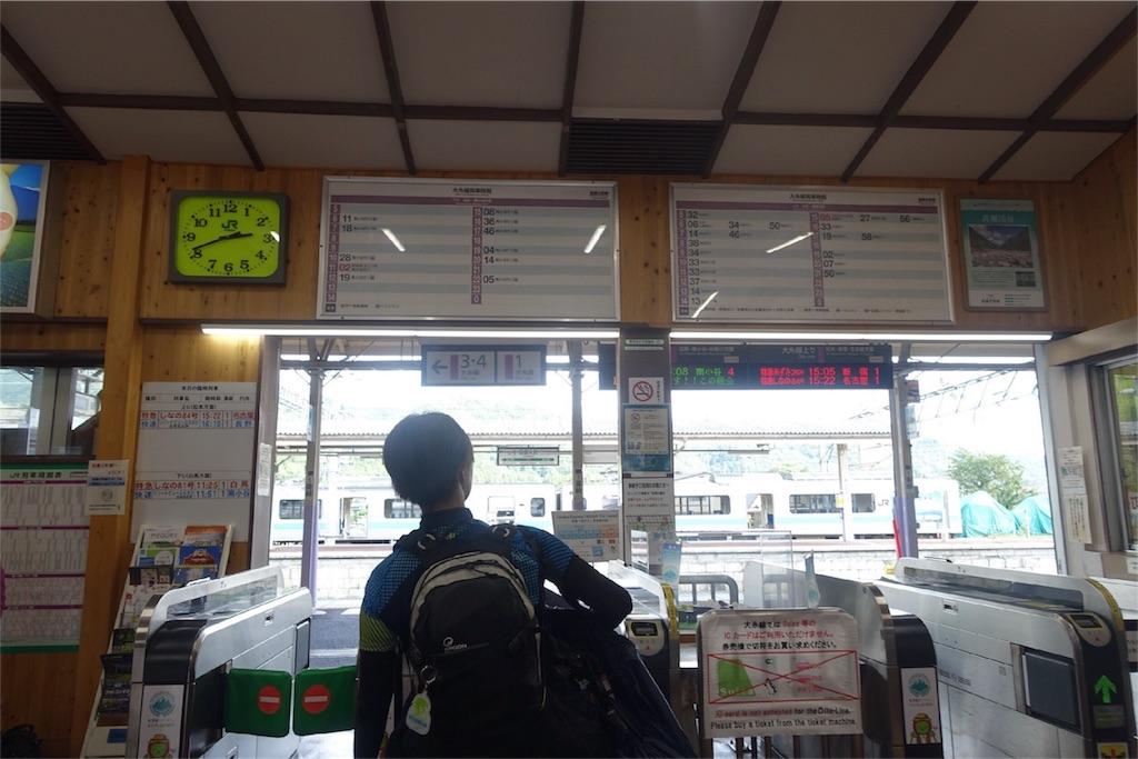 f:id:road_mushi:20170911094819j:image