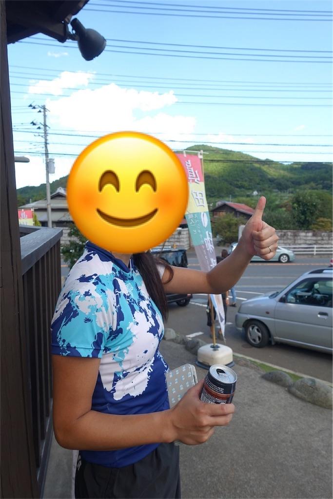 f:id:road_mushi:20170921150420j:image