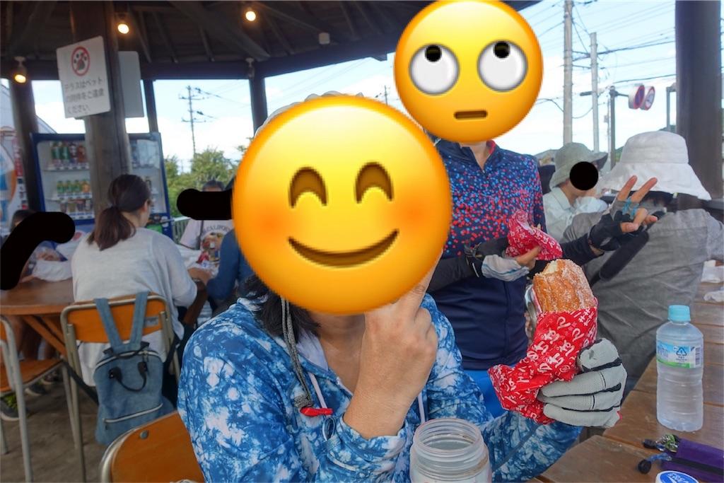 f:id:road_mushi:20170921150436j:image