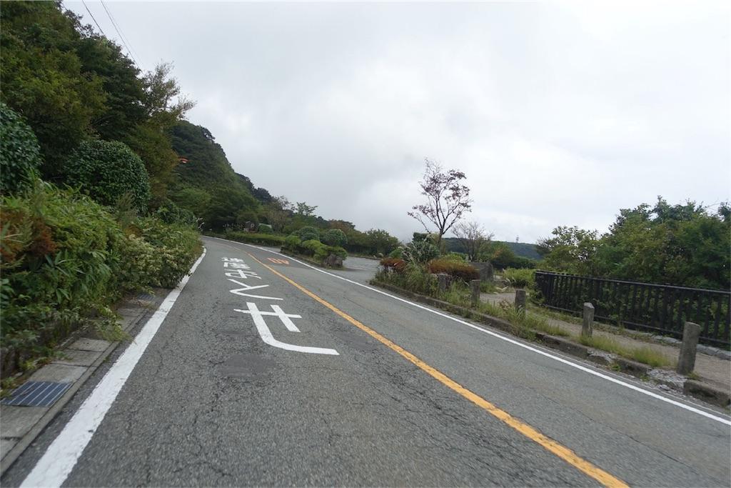 f:id:road_mushi:20170928115301j:image