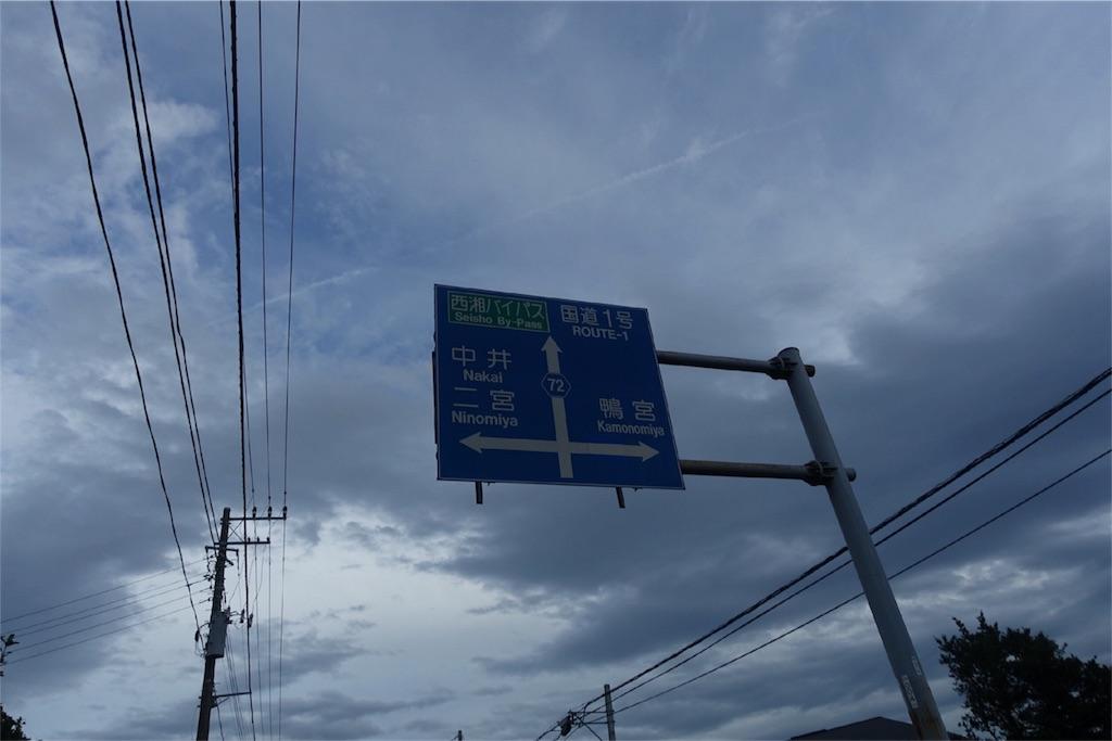 f:id:road_mushi:20170928131602j:image